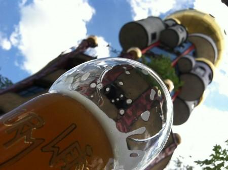 Kuchlbauer Beer